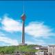 نصب شبکه برج - کیا شبکه